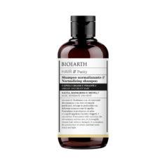 Šampon pro těžké a rychle se mastící vlasy